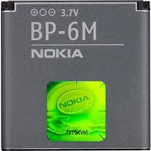 Nokia Li-Ion BP-6M Battery